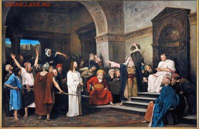 Христианство на монетах и жетонах - картина