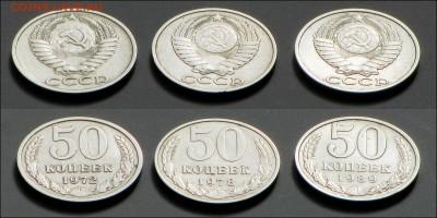 50 копеек 1972, 1978, 1989 до 22.02. - 22:30 - полты2.JPG