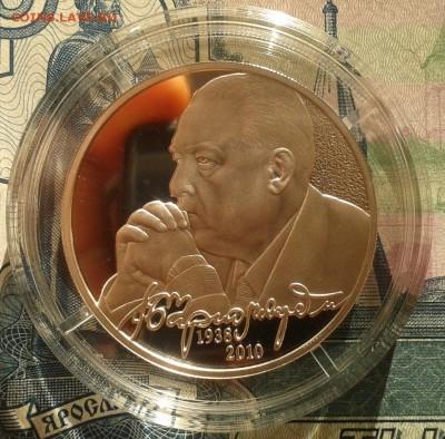 2 рубля В.С. Черномырдин 2013 пруф Фикс до ухода в архив - 11