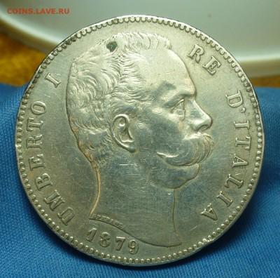 5 Лир 1879 года С 200 рублей До 23.02.19 в 22.00 МСК - P1490900.JPG