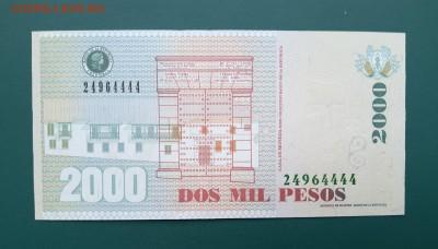 КОЛУМБИЯ 2000 песо 2014., ДО 25.02. - Колумбия 2000 песо 2014г., В.