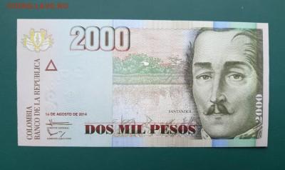 КОЛУМБИЯ 2000 песо 2014., ДО 25.02. - Колумбия 2000 песо 2014г., А.