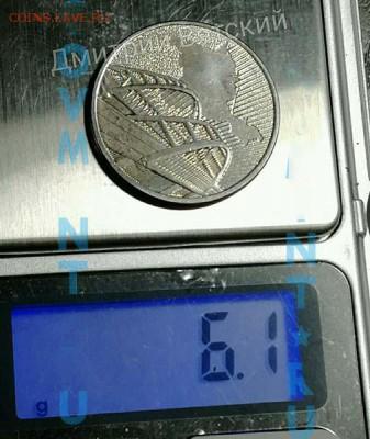 План выпуска монет на 2019 год - 5r2019Krim-ves