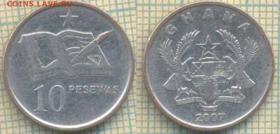 Гана 10 песев 2007 г., до 27.02.2019 г. 22.00 по Москве - Гана 10 песев 2007  5283