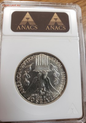 50 центов США Panama Pacific ANACS MS63 до 27.02 22.00 Мск - Pan2