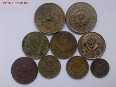 1к. 1924 1926 2 к. 1950 1951 3 к. 1954-56 5 к. 1930 1931 - IMG05486