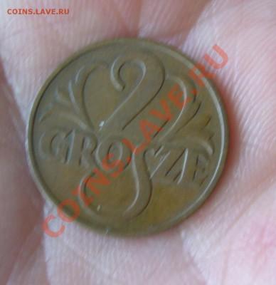 География в монетах)) - P1070263.JPG