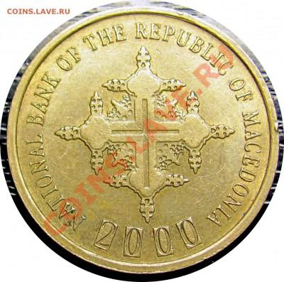 География в монетах)) - Macedonia 1 Denar 2000_2