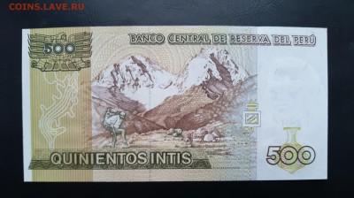 ПЕРУ 500 инти 1987г., ДО 27.02. - Перу 500 инти 1987г., В.(1)(1)