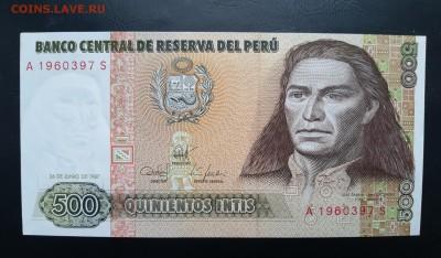 ПЕРУ 500 инти 1987г., ДО 27.02. - Перу 500 инти 1987г., А.(1)(1)