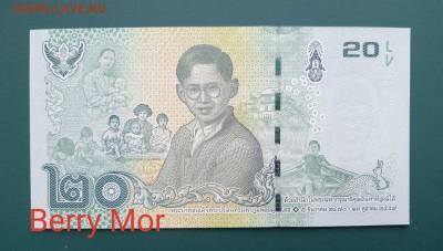 ТАИЛАНД 20 бат 2017г., ДО 27.02. - Таиланд 20 бат 2017г., B..(1)