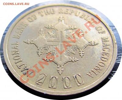 География в монетах)) - Macedonia 1 Denar 2000_3