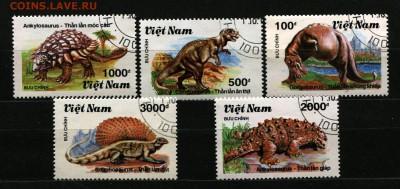 Вьетнам Динозавры 1990   30 руб. - 45