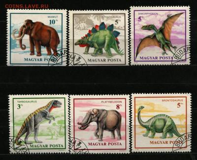 Венгрия Динозавры 1990  40 руб. - 46