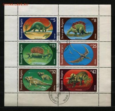 Болгария Динозавры 1989  50 руб. - 47