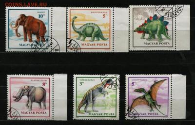 Венгрия Динозавры 1990 (2)  40 руб. - 48