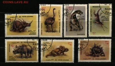 Афганистан Динозавры 1988  55 руб. - 50