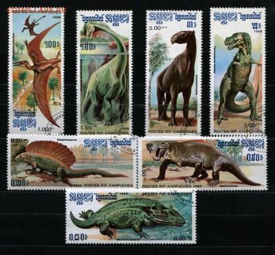 Кампучия Динозавры 1986  50 руб. - 53
