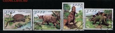 Сахара Динозавры 1992  25 руб. - 54