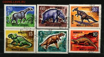 Монголия Динозавры 1979  15 руб. - 57