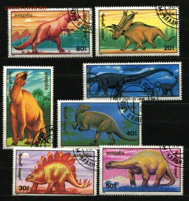 Монголия Динозавры 1990  40 руб. - 58