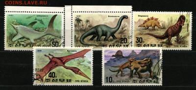 КНДР Корея Динозавры 1991  40 руб. - 63