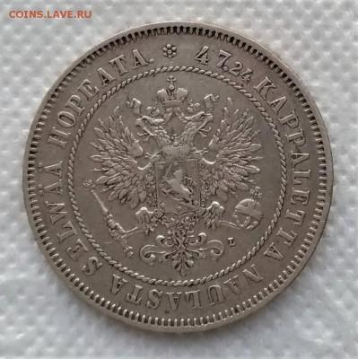 2 марки Фин.1906 до 27.02 - P_20181217_153508_vHDR_On1