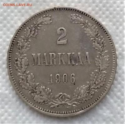2 марки Фин.1906 до 27.02 - P_20181217_153500_vHDR_On