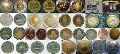 Куплю юбилейные, памятные медали и жетоны СПМД,ММД,Гознак - Подборка 2