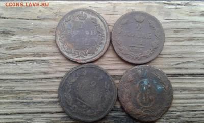 2 к.1821,29,1909,3к.1877г,полушка 1766,сиб.монета 25.02.19. - 20190206_092958[1]