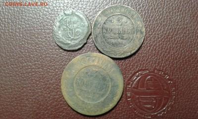 2 к.1821,29,1909,3к.1877г,полушка 1766,сиб.монета 25.02.19. - 20190213_121614[1]