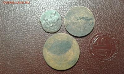 2 к.1821,29,1909,3к.1877г,полушка 1766,сиб.монета 25.02.19. - 20190213_122522[1]