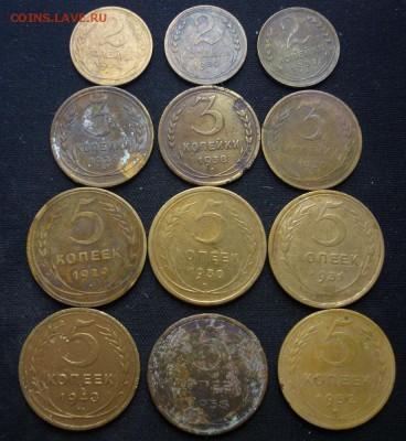 12 шт монет (1926-1952) до 27.02.19 в 22:00 МСК - P1090547.JPG