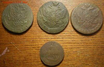 Имперские монеты на оценку. - 004.JPG