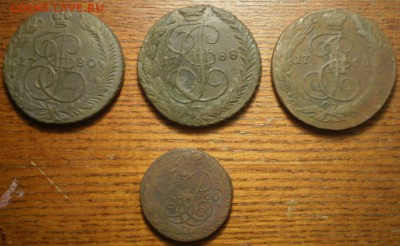 Имперские монеты на оценку. - 001.JPG