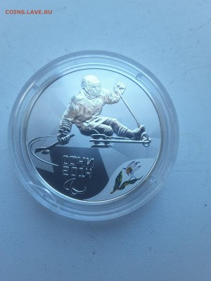 3 рубля Сочи Следж хоккей 27.02 22:00 - 116164875 (1)