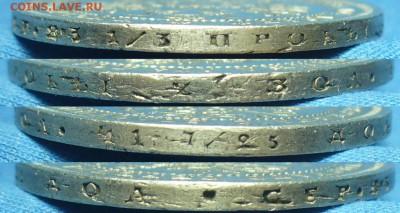 Полтина 1859 года СПБ ФБ С 200 рублей До 27.02.19 в 22.00 - P1500057.JPG