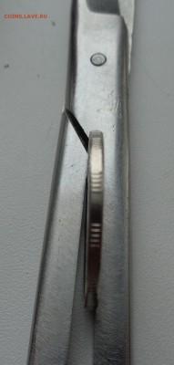 5 рублей 2009 СПМД. Шт.Н-5.24Г - DSC04125.JPG