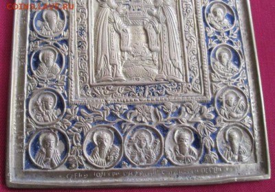Икона Святые Зосима и Савватий (покровители пчеловодов) - IMG_9294.JPG