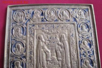 Икона Святые Зосима и Савватий (покровители пчеловодов) - IMG_9293.JPG