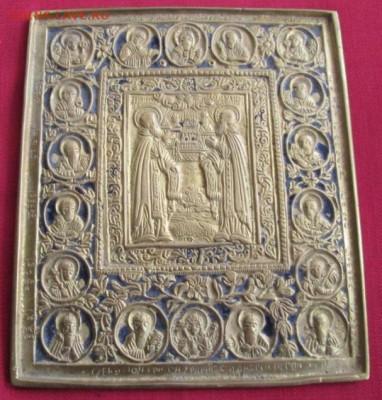Икона Святые Зосима и Савватий (покровители пчеловодов) - IMG_9292.JPG