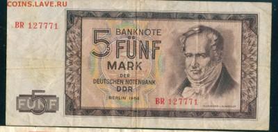 ГДР 5 марок 1964г до 27.02.19г 22.30 МСК - 21_новый размер