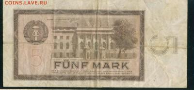 ГДР 5 марок 1964г до 27.02.19г 22.30 МСК - 21-_новый размер