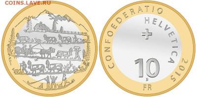 Кошки на монетах - Швейцария 2015