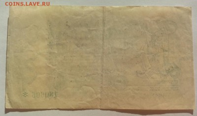 ГЕРМАНИЯ 500 миллионов марок 1923 до 27.02.19г 22.30 МСК - 4-