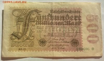ГЕРМАНИЯ 500 миллионов марок 1923 до 27.02.19г 22.30 МСК - 4