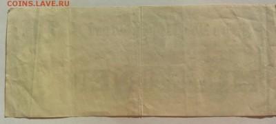 ГЕРМАНИЯ 10 миллионов марок 1923г до 27.02.19г 22.30 МСК - 11-