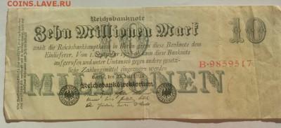 ГЕРМАНИЯ 10 миллионов марок 1923г до 27.02.19г 22.30 МСК - 11