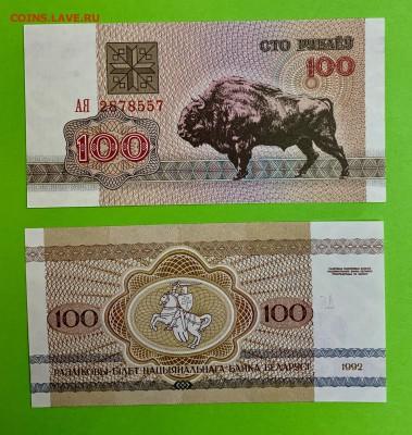Белоруссия 100 рублей 1992 UNC пресс - 566866F0-11AC-4C1E-A542-A6224B480361