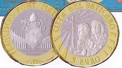 Биметаллические монеты Мира_новинки - Ватикан, 5 евро, 2019г., День молодёжи в Панаме